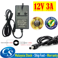 Malaysia Ready Stock CCTV / LED 12V 3A AC to DC Power Jack 5.5mm 5.5*2.5mm Power Supply Adapter