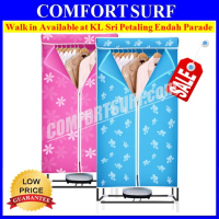900W Electric Wardrobe Clothes Dryer 2 Layers 15KG Indoors Fast HOT Air O Dry Without Sunshine