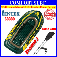 SEAHAWK 3 INTEX 68380 / 68349 3 Persons Kayak Rescue Fishing Inflatable Boat
