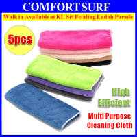 5pcs Set High Efficient Anti-grease Natural Microfiber Cleaning Towel Magic Kitchen Dish Cloth