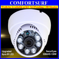 SecurEyes AHD 1.3Mega Pixel 6pcs IR Array Indoor Dome CCTV Camera Night Vision