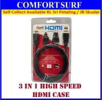 3 IN 1 Video Audio HDMI Cable Adaptor