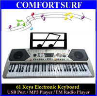 61 Keys Electronic Piano Keyboard with USB Port / MP3 Player / FM Radio Player