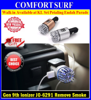 9th Gen Car Air Purifier Ionizer + Dual USB Charger Remove Dust Smoke