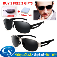 8459 Polarized Sunglasses Men Male Sunglasses Metal Polarized Sunglasses Anti-glare Outdoor Driving Fishing