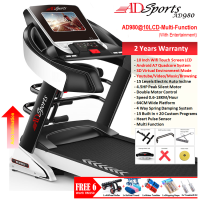 4.5HP ADSports AD980 LCD Screen Electric Motorize Treadmill 15 Levels Auto Inclination, 64CM Platform & 4 Ways Spring