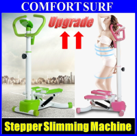 Upgraded 3D Twister Swing Stepper 4 Way Swing with LCD Counter & Handle