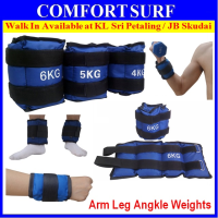 Adjustable Ankle Weights Pair Wrist Band Arm Leg Running Exercises 1KG / 2KG / 3KG / 4KG / 5KG / 6KG
