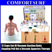 KangZhuCi 12 Cups PullOut Vacuum Apparatus Body Suction Relax Cupping Therapy