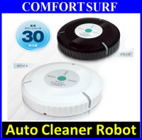 Auto Cleaner Robot Microfiber Smart Dust / Hair Mop Sweep Cleaner
