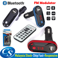 Car Bluetooth Hands-free Kit MP3 WMA Player FM Modulator USB SD LCD + Remote Control + 2x USB Port