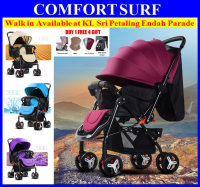 2 Way Lightweight Foldable Baby Stroller with Adjustable Backrest, Canopy, Suspension Wheel + Free 4 Gift