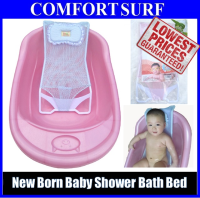 New Born Safety Baby Shower Bath Bed Bath Tub Support Mother Helper
