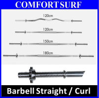 1.2m 1.5m 1.8m Barbell Straight / Curl Pole Dumbbell Bar