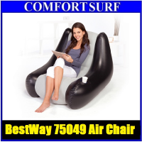 New !! BestWay 75049 Inflatable Lounge Comfort Quest Relaxing Single Air Chair
