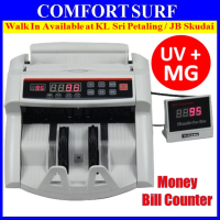 Latest Money Bill Cash Notes Counter Machine Bank With UV (Ultraviolet) + MG (Magnetic)