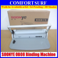 SoonYe OB08 Office / School / Home Comb Binder Binding Machine + Free Gift