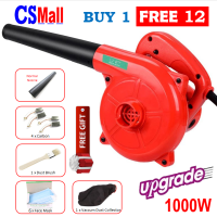 FREE 12 Gifts - 1000Watts Multifunction Portable Electrical Powerful Air Blower Vacuum Cleaner