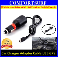 Car Charger Adapter Vehicle Cable Garmin Nuvi Magellan Tomtom GPS