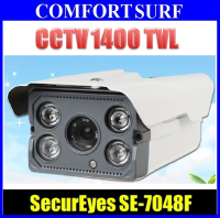 1400TVL SecurEyes 4pcs Array Lamp Waterproof CCTV Camera Night Vision