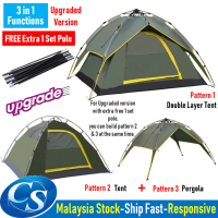 CP009 Outdoor 2 Layers 2 Doors + 2in1  Waterproof Automatic Picnic Camping Tent 3/4 Persons + Free Carry Bag
