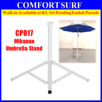 CP017 Metal Adjustable Fishing Sunshade Ground Stand Beach Yard Outdoor Umbrella Stand Base Holder