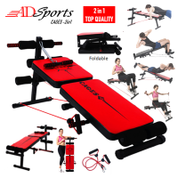 ADSports Cages 2in1 Foldable Fitness Gym Bench Chair + Supine Board Sit Ups / Push Ups Bench Abdominal Muscle Workout