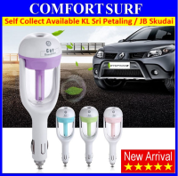 Creative Mini Car Humidifier 360 Degree Rotating Aromatherapy Humidifier Air Humidifier