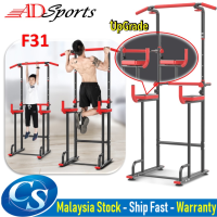 AdSports F31 Jianuo Power Tower Workout Pull Up & Dip Station Adjustable Height Gym Fitness Equipment For Kids Or Adults