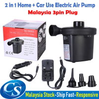 Electric Air Pump Inflatable Air bed Pumper Car, Home Use, 2Way Home Car Electric Air Pump