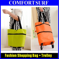 2 in 1 Fashion Foldable Shopping Trolley Bag Cart Wheel with Carrying Bag Pouch function