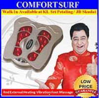 Red External Heating Vibration Foot Massage Instrument