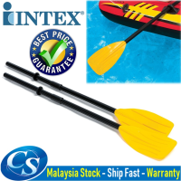 Intex 59623 French Oars Plastic, 1 Pair Of Two For Inflatable Boats Kayak Oars Boat Rafting Canoe Paddle Tool