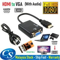 HDMI Male To VGA Female Video + Audio Converter Cable Adapter Full HD 1080P For Laptop Projector