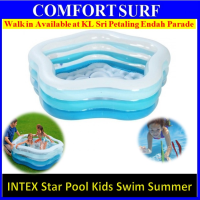 INTEX Summer Colors Swim Pool Swimming Kids Star Shape for Fun and Enjoyable