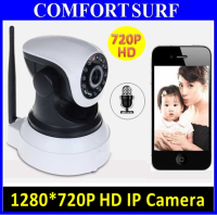 SecurEyes 1280*960P HD P2P Wireless IP Camera Alarm PIR + Night Vision + Call