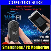 Smallest P2P Wireless IP Camera With IR Night Vision Wifi Sport Mini DV DVR Recorder