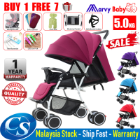 MarvyBaby HY19 Lightweight Foldable Baby Stroller with Adjustable Backrest, Canopy, Suspension Wheel + Free 6 Gift
