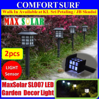 2pcs Set Solar Powered LED Yard Lawn Light Party Path Outdoor Spotlight Garden Lamp