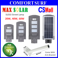 MaxSolar SL033 30W 60pcs LED Solar Powered Street Light Road Lamp Outdoor Yard Flood Garden Spot Lamp lights