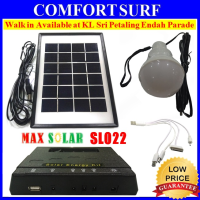 MaxSolar SL022 Portable Solar Powered Lighting System Home Solar Energy Kit With 4X lighting Port + USB Charging