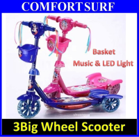 Quality Micro Scooter Adjustabe Height - With Basket, Music & LED Flashing Light