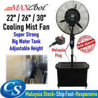 Water Mist Fan 22' 26' 30' Inches Atomizer Outdoor Air Cooling Industrial Stand Fan