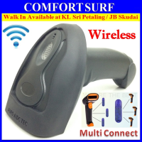 MONTOL MT580 Multi Connect Wireless Laser Barcode High Speed Scanner High With Battery & Memory