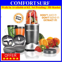 Quality Nutri Bullet 12 Pcs Extractor BPA FREE Blender Juicer Food Processor