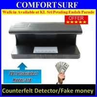 Money Detector counterfelt Currency LED UV light- Model 318