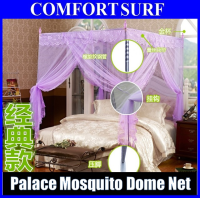 Palace Mosquito Dome Net Stainless Steel Triple Door Lace Bed Canopy with Carrying Bag