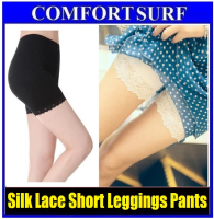 Lace Safety Short Pants Panties skirt innerwear Ice Silk Seamless