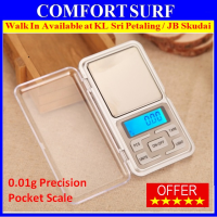 500g/300g/200g High Precision 0.01g Portable Jewellery Weighing Scale Digital Pocket Scale