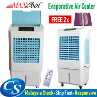 MaxCool QF-35 Heavy Duty Evaporative Swamp Air Cooler Honeycomb Cooling Pad Fan With Ionizer